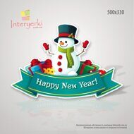 Надпись Happy New Year | Напис Happy New Year 2-13415